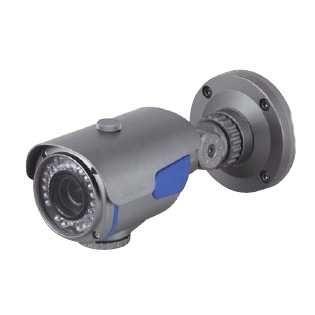 Камера видеонаблюдения HD-AM152VTL (2.8-12)