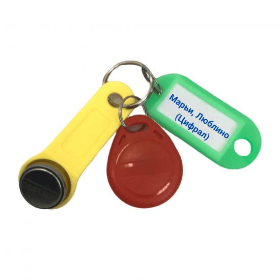 Ключ Марьино, Люблино (цифрал) универсальный домофонный