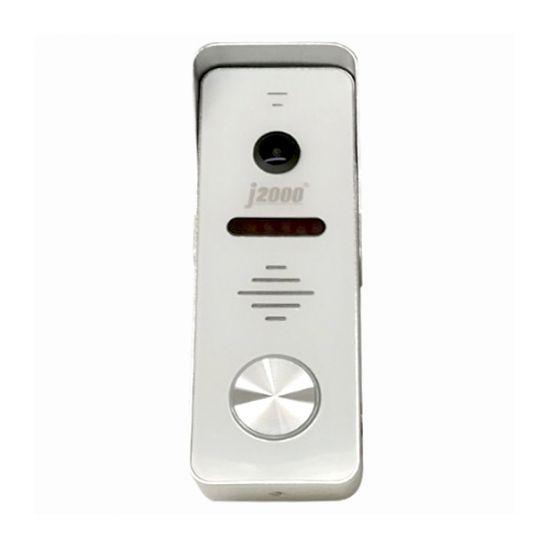 Панель J2000-DF-Антей AHD 2,0Mp (белый) вызывная для видеодомофона