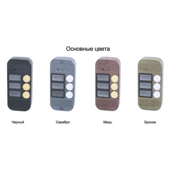 Панель JSB Systems JSB V083 PAL (медь, серебро, бронза, черный, белый, серый, золото, синий) вызывная  на 3 абонента для видеодомофона