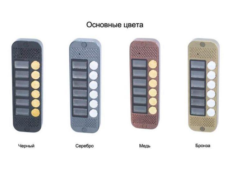 Панель JSB Systems JSB V086K PAL (медь, серебро, бронза, черный, белый, серый, золото, синий) вызывная на 6 абонентов для видеодомофона