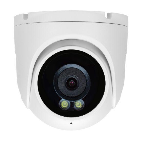 Камера Polyvision PVC-IP2X-DF2.8PF видеонаблюдения