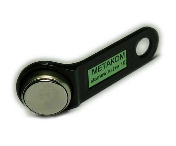 Универсальный ключ -ТМ10 МЕТАКОМ