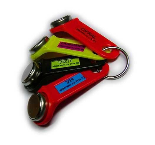 Комплект УК-4 универсальных ключей для домофона