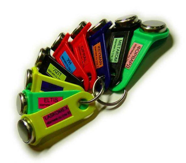 Комплект УК-9 универсальных ключей для домофона