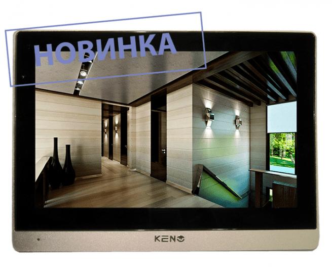 Монитор Keno KN-100C2 видеодомофона