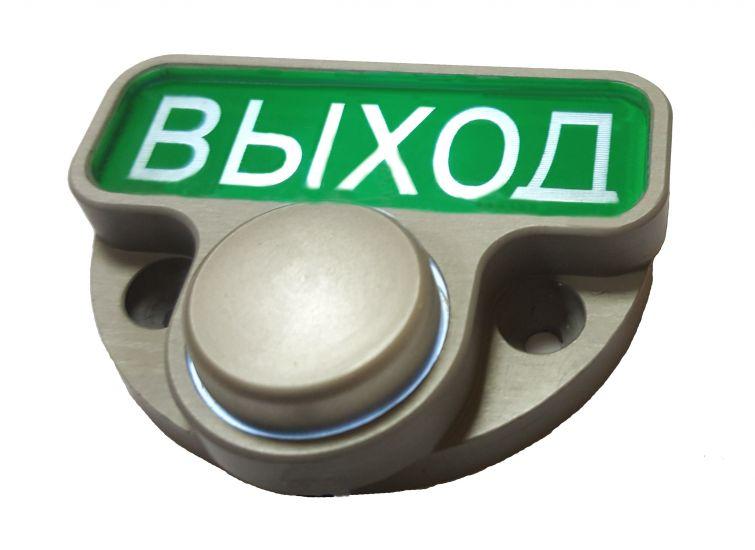 Кнопка JSB Systems JSB-KN-44 для выхода