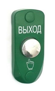 Кнопка JSB Systems JSB-KN-46.1 для выхода
