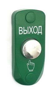 Кнопка JSB Systems JSB-KN-46.1 НЗ для выхода