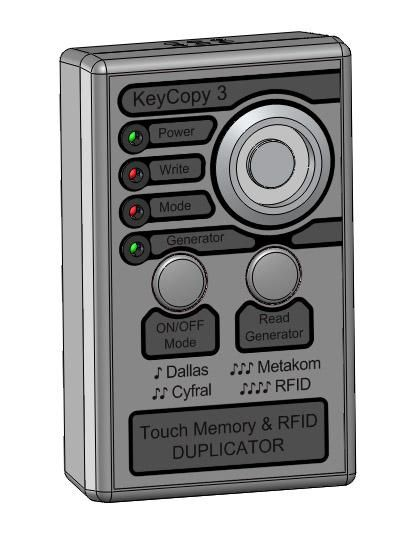 Дубликатор KeyCopy 3