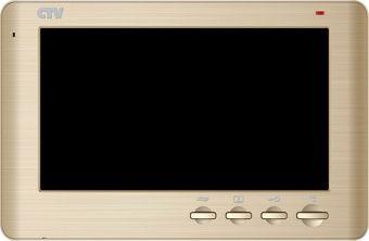 Монитор CTV-M1704SE видеодомофона