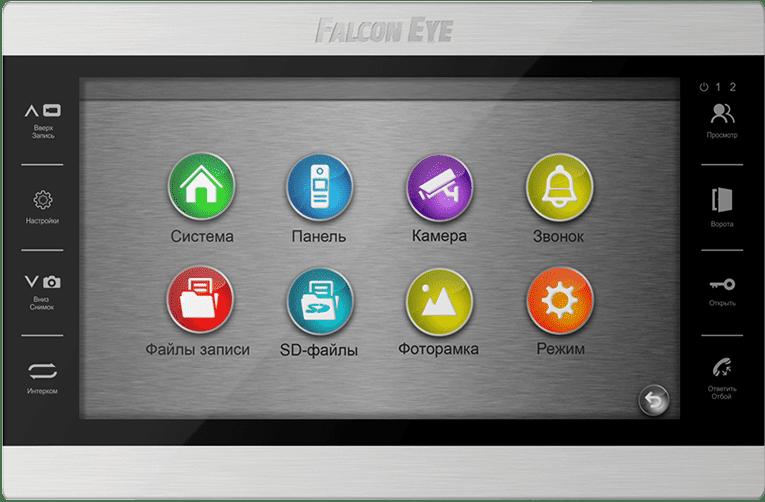 Монитор Falcon Eye Atlas Plus HD VZ видеодомофона