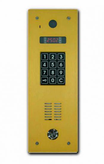Блок вызова домофона Laskomex AO-2533 VТМ (gold)