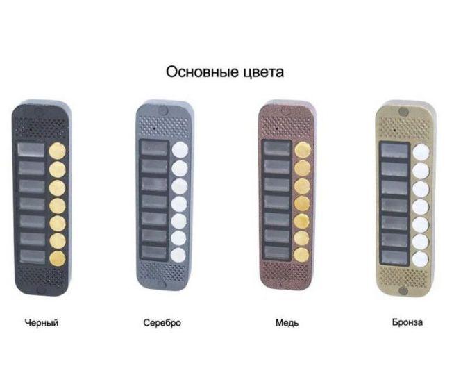 Панель JSB Systems JSB V087K PAL (медь, серебро, бронза, черный, белый, серый, золото, синий) вызывная  на 7 абонентов для домофона