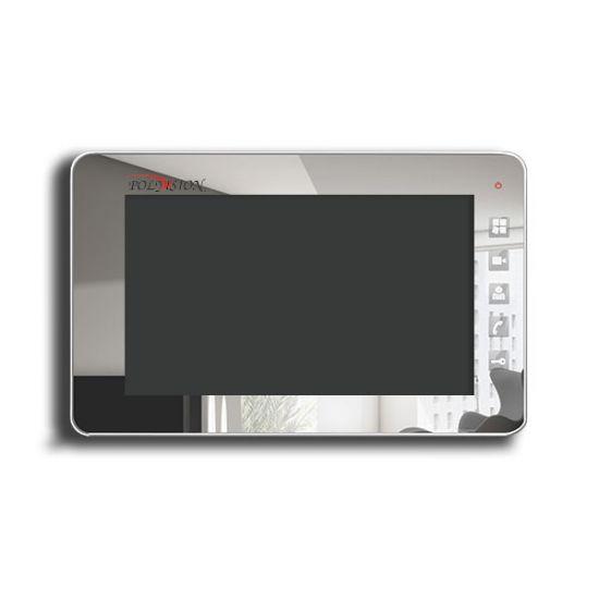 Монитор Polyvision PVD-7S v.7.3 chrome (серый) видеодомофона