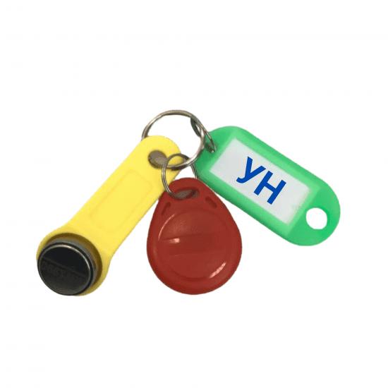 Комплект УК-УН (контактный, безконтактный) унивесальных ключей для домофона