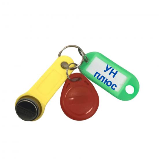 Комплект УК-УН плюс (контактный, безконтактный) универсальных ключей для домофона