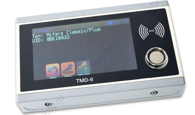 Дубликатор TMD-6 домофонных ключей