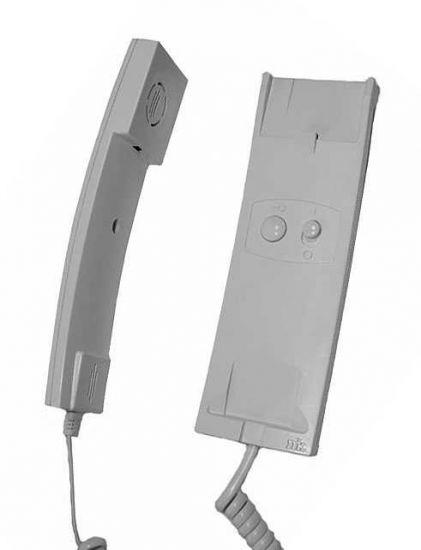 Трубка ТКП-09М домофонная