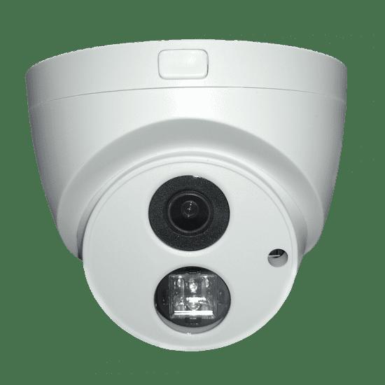 Видеокамера ST-171 M IP Home (версия 2)