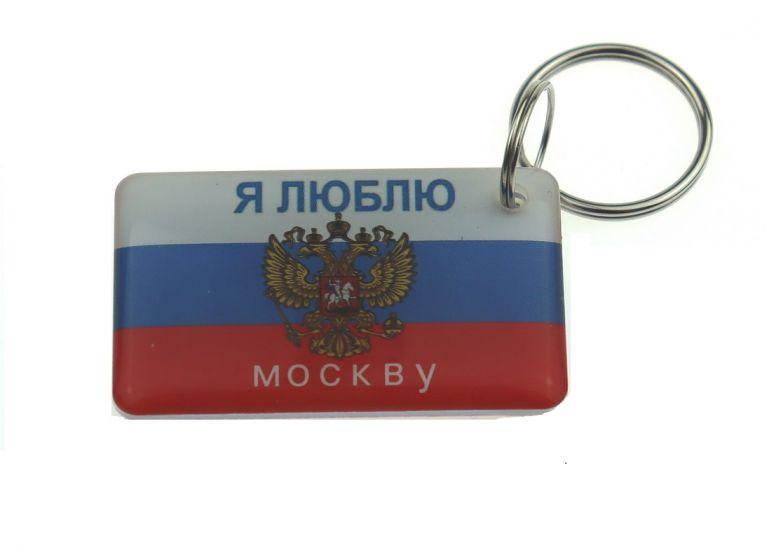 """Заготовка RFID (H2) """"Я люблю Москву"""" брелок"""