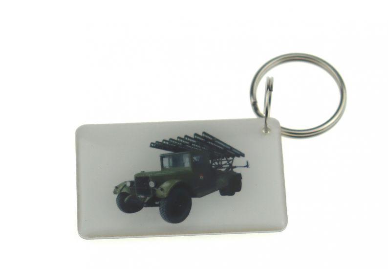 """Заготовка  RFID (H2) """"Военная техника"""" брелок"""